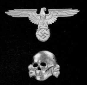 дивизия мертвая голова