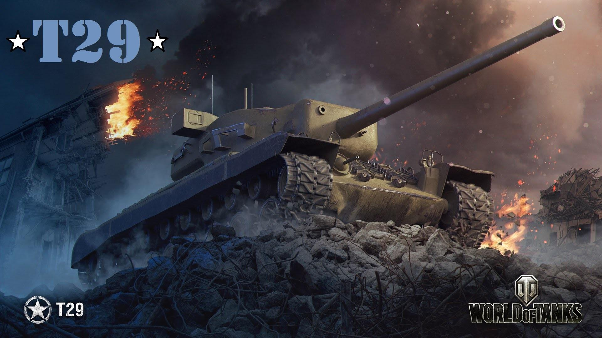 t29 танк