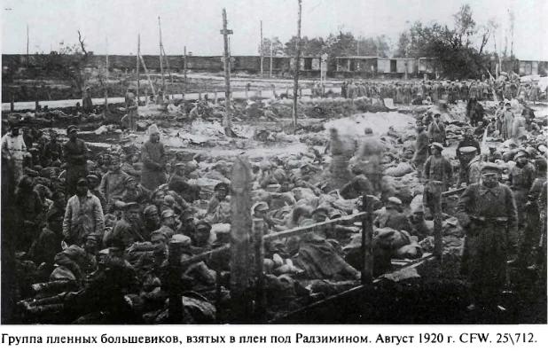 советско польская война 1939