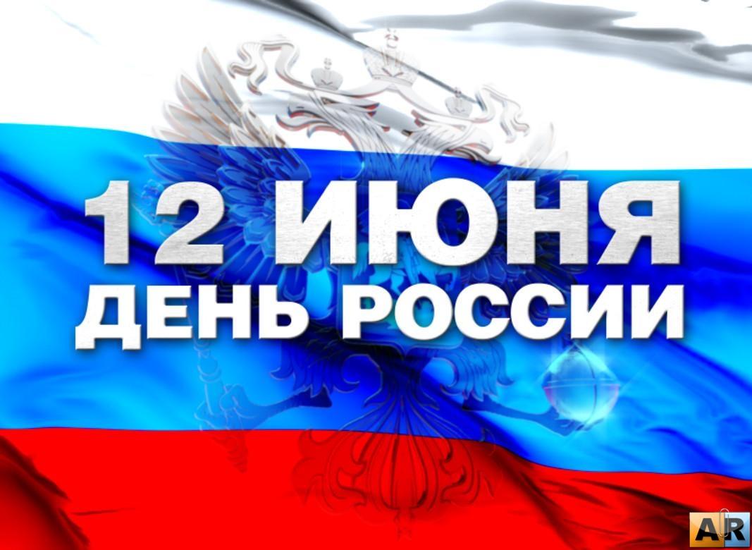 первое упоминание о россии