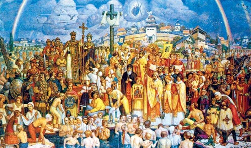 крещение князя владимира святославича
