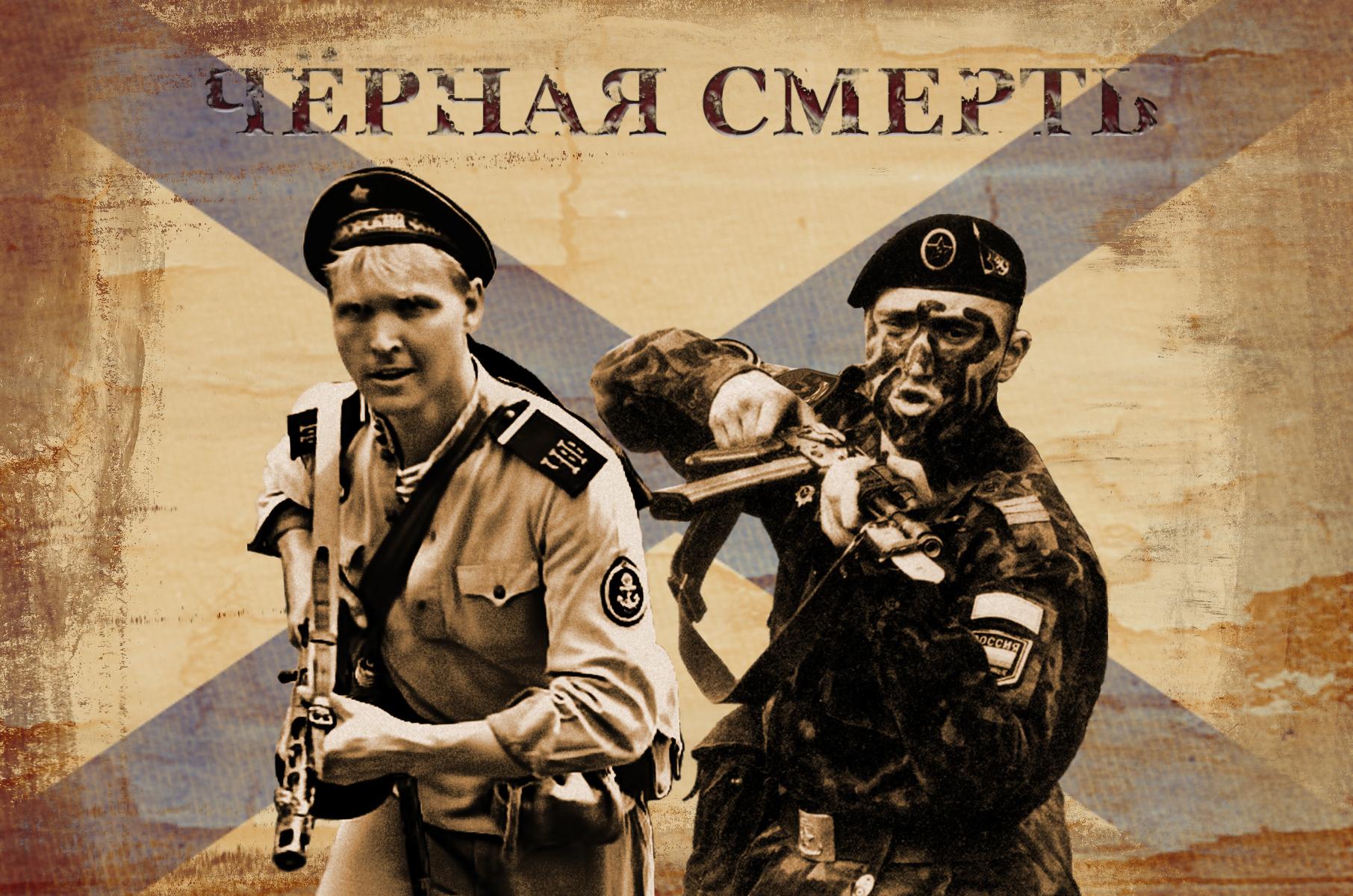 девиз морпехов россии