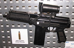 кипарис оружие
