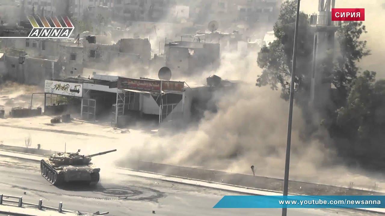 война в сирии видео реальные бои