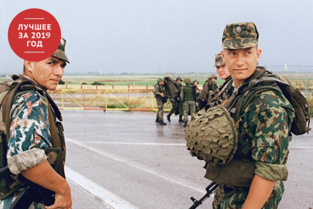 сербия война в косово