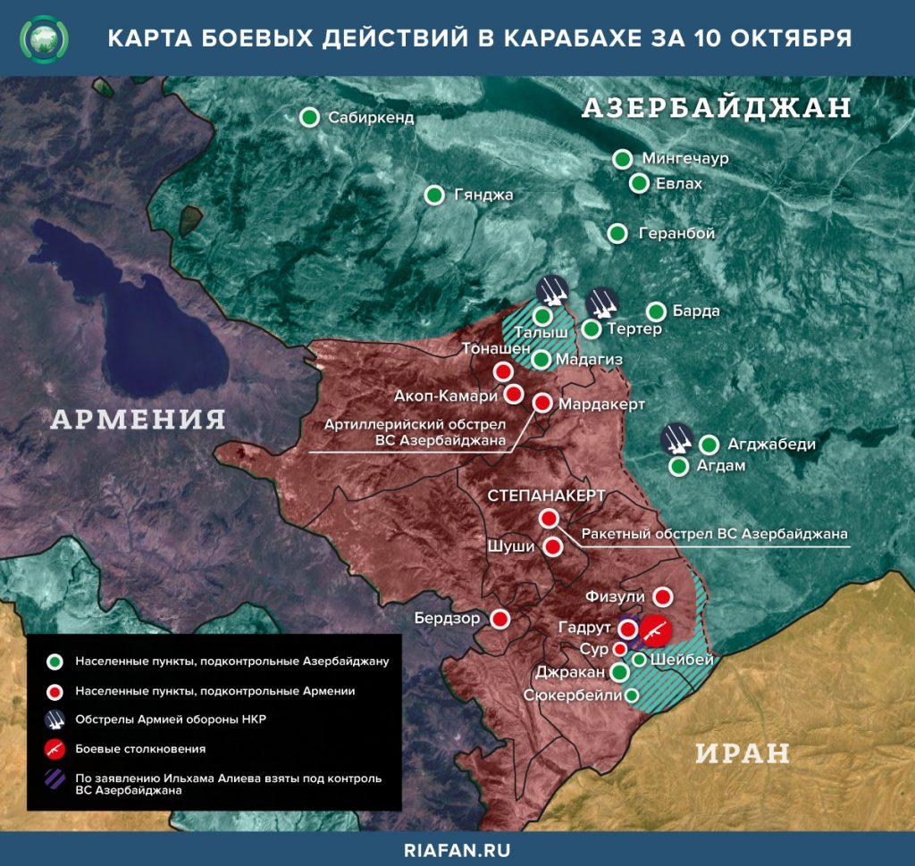 погибшие в карабахской войне