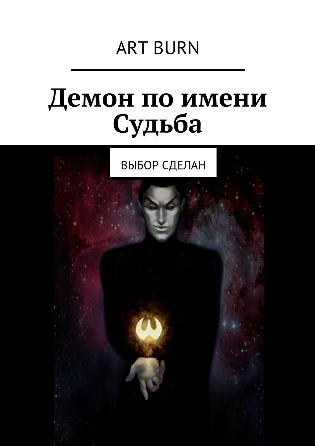 а ермолов официальный сайт композитора