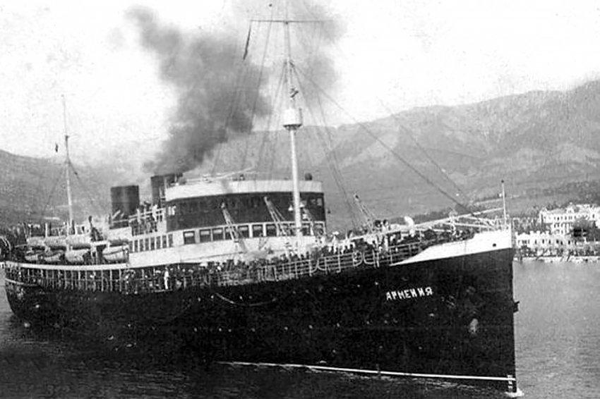 гибель армении в 1941 году