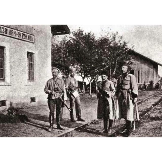дикая дивизия в первой мировой