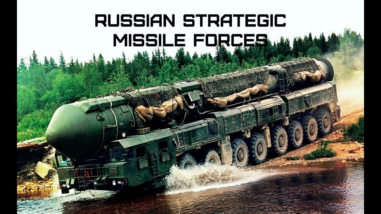 ракетно артиллерийские войска