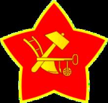 звания красной армии