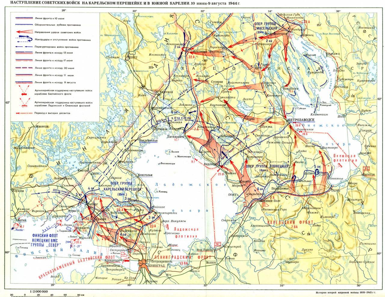 нападение ссср на польшу 17 сентября 1939