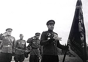 командующий 20 армией