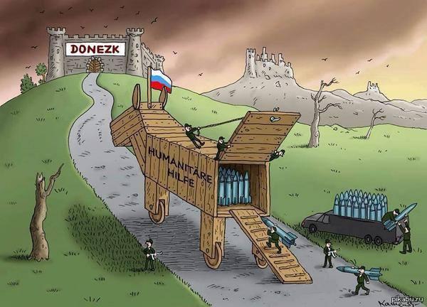 немцы в российской империи