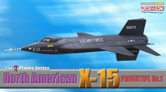 x15 самолет