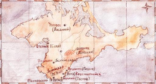 незамерзающие порты россии список
