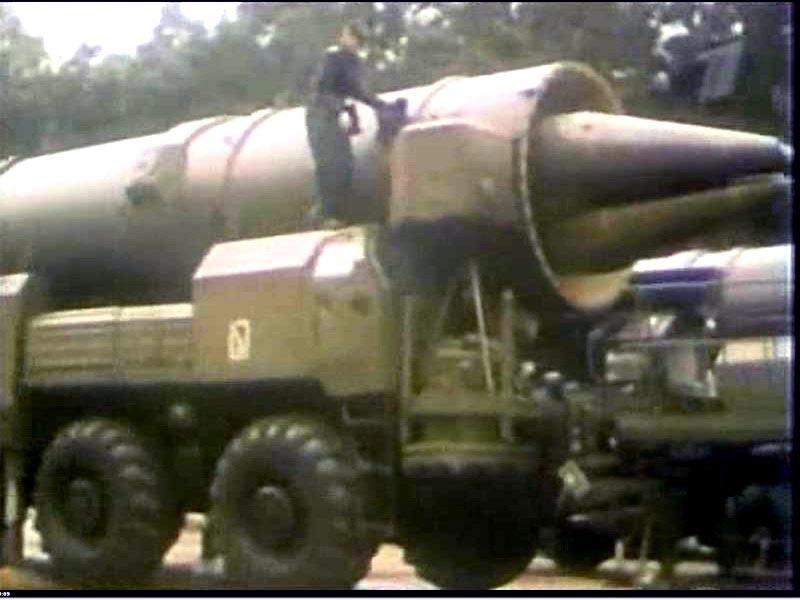 сс20 ракета
