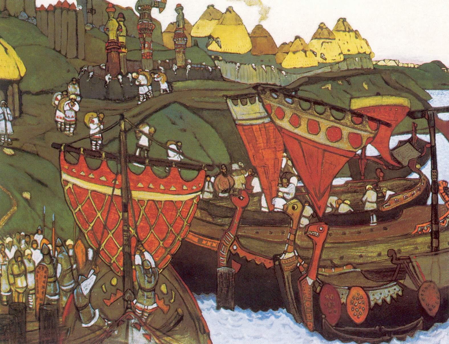 древнерусские племена