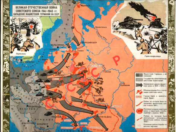 нападение нацистской германии на ссср