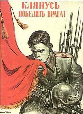 плакаты 3 рейха