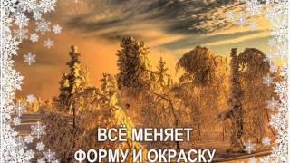 ермолов композитор