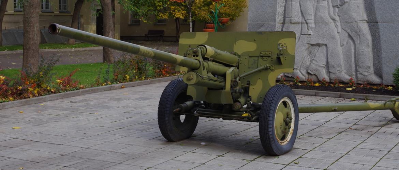 57 мм