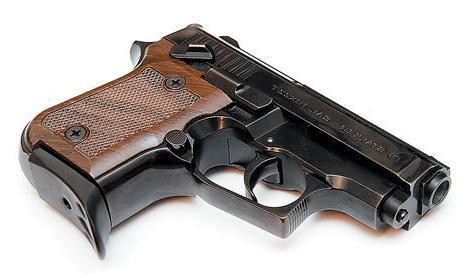травматический пистолет wasp r