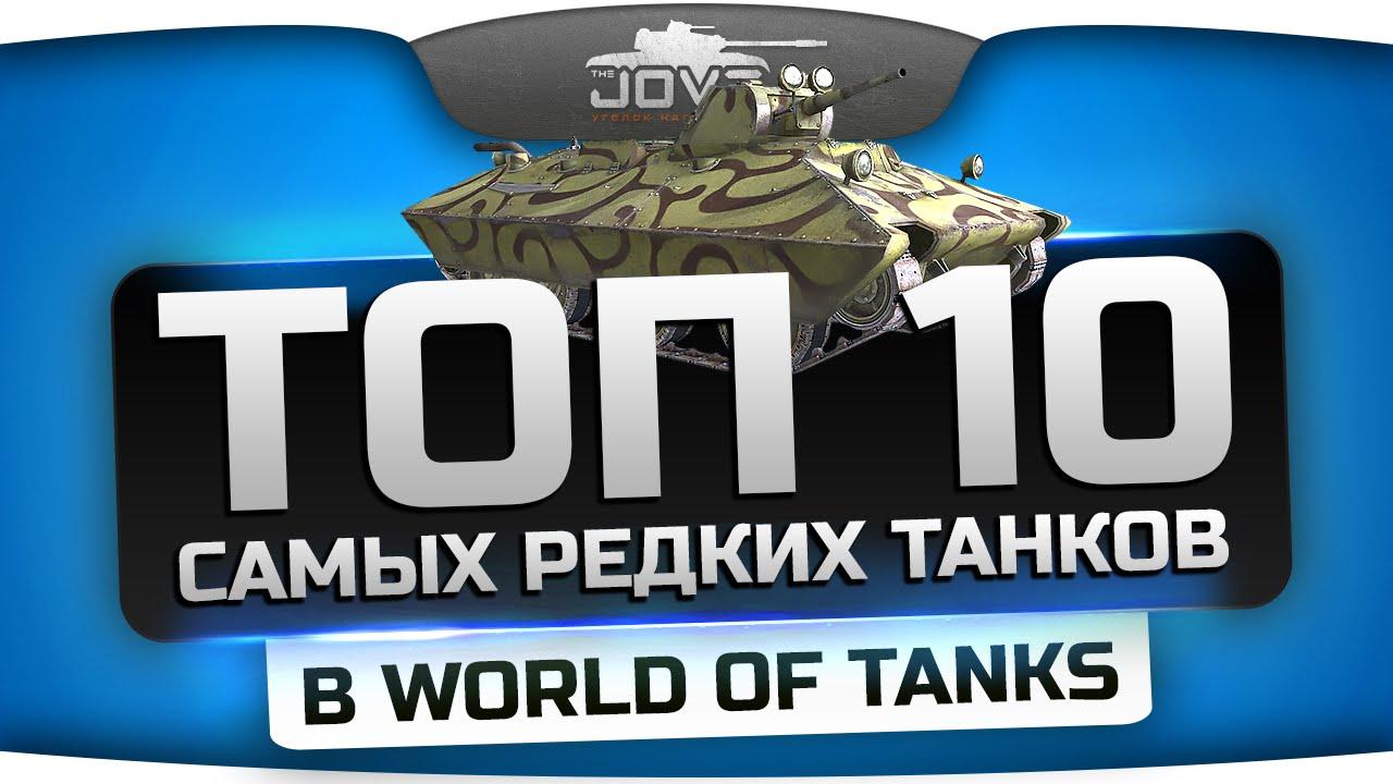 танк сомуа