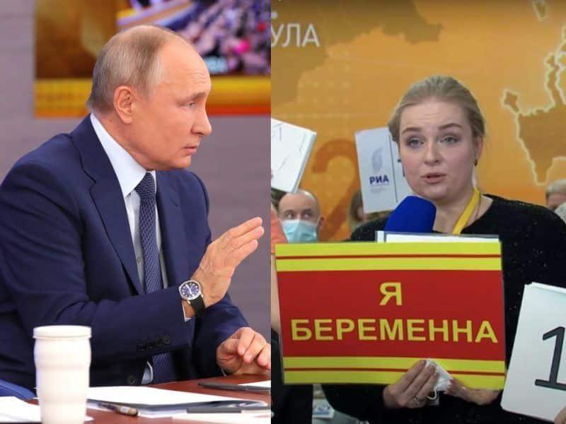 отмена пенсионной реформы в россии