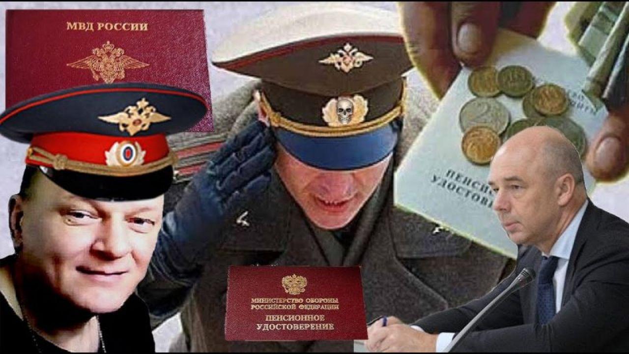 увеличение выслуги лет военнослужащих до 25