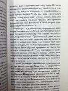 махмут гареев википедия