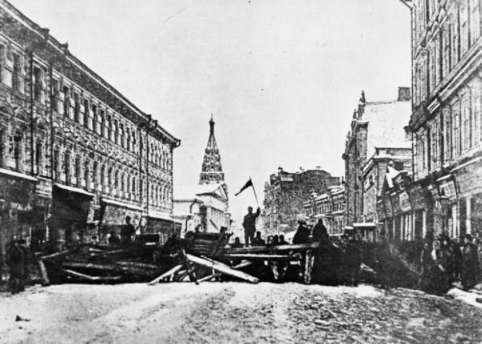 восстание 1905 года