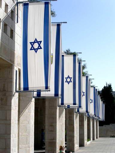 еврейский национальный костюм