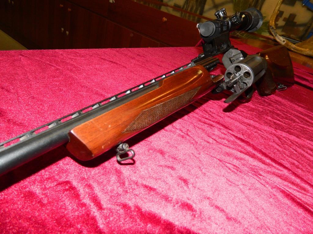 купить ружье мц 255 цена
