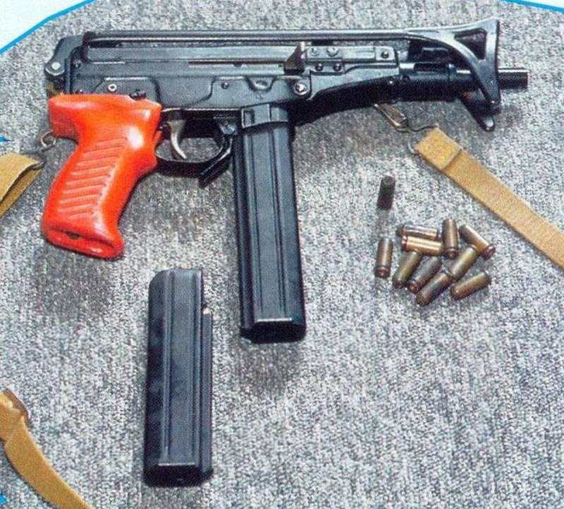 газовое оружие без лицензии