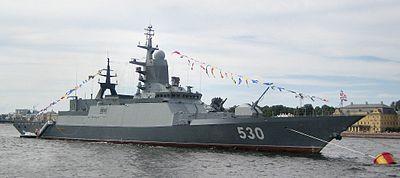 балтийский флот калининград