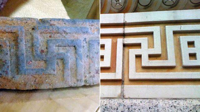 фашистские символы