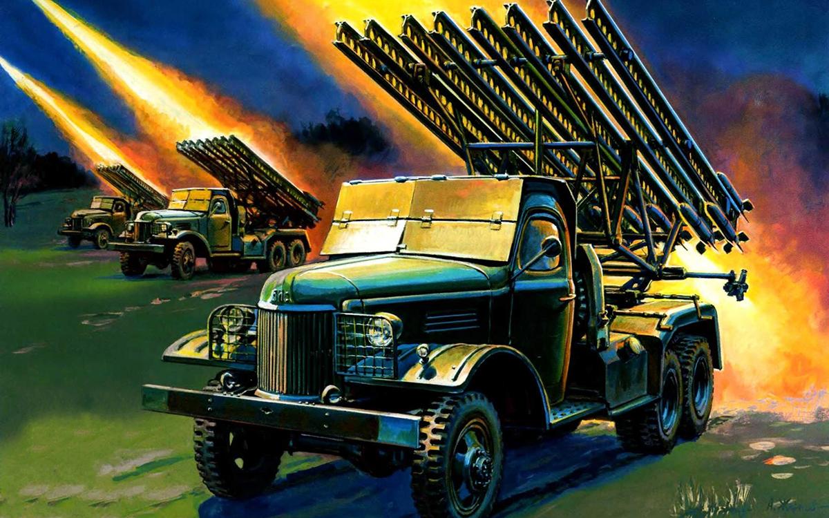 артиллерийская установка катюша