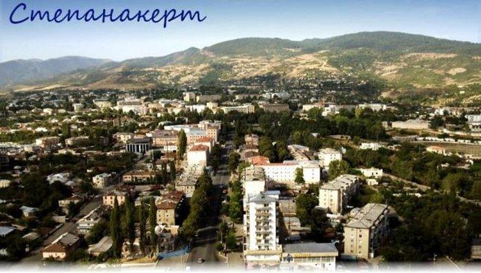 степанакерт армения