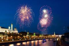 праздник мвд сегодня в россии