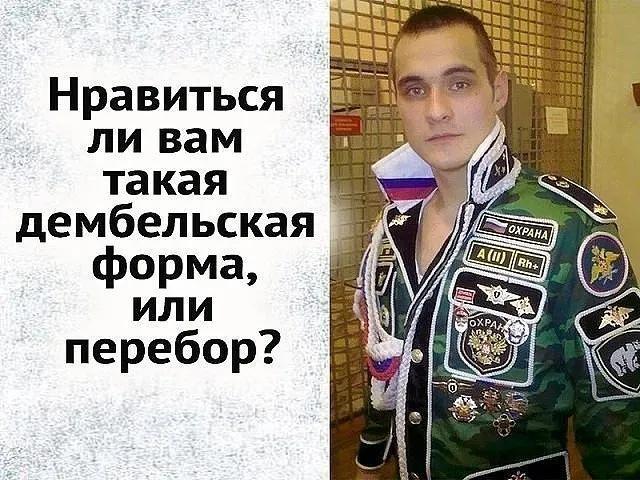 сергей шойгу не служил в армии