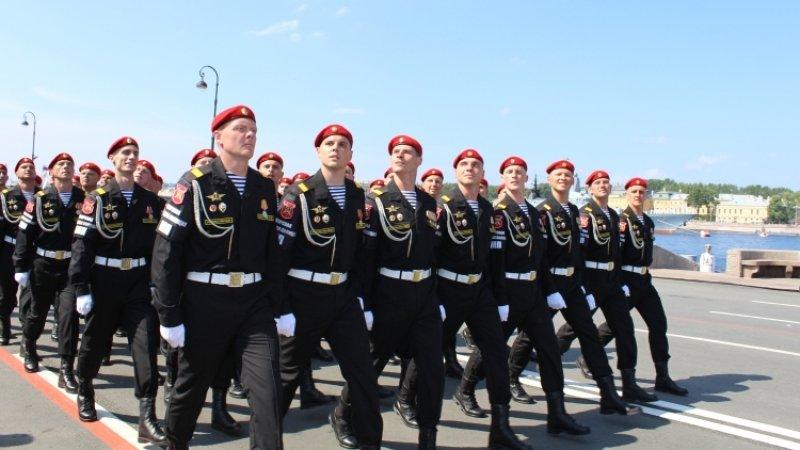 офицерская парадная форма