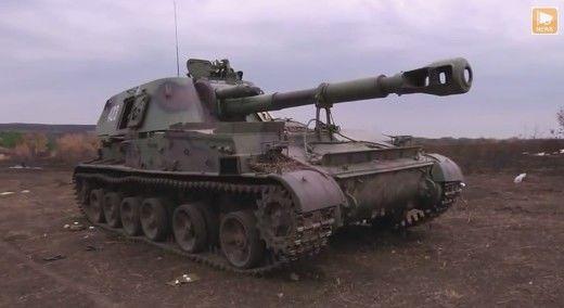 152 мм самоходная гаубица 2с3 акация