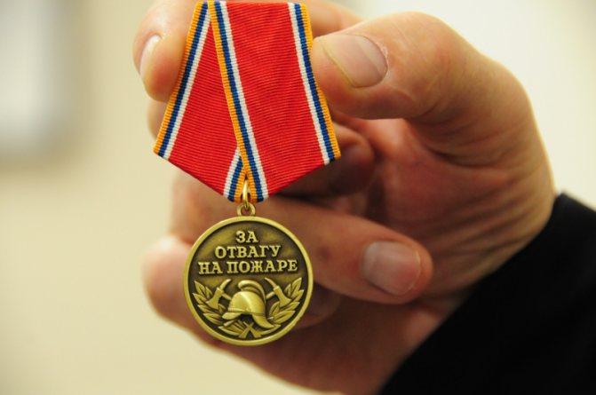 военные ордена