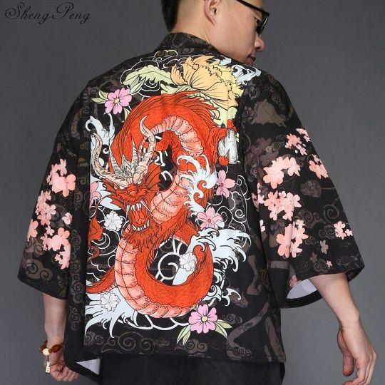 как выглядит кимоно