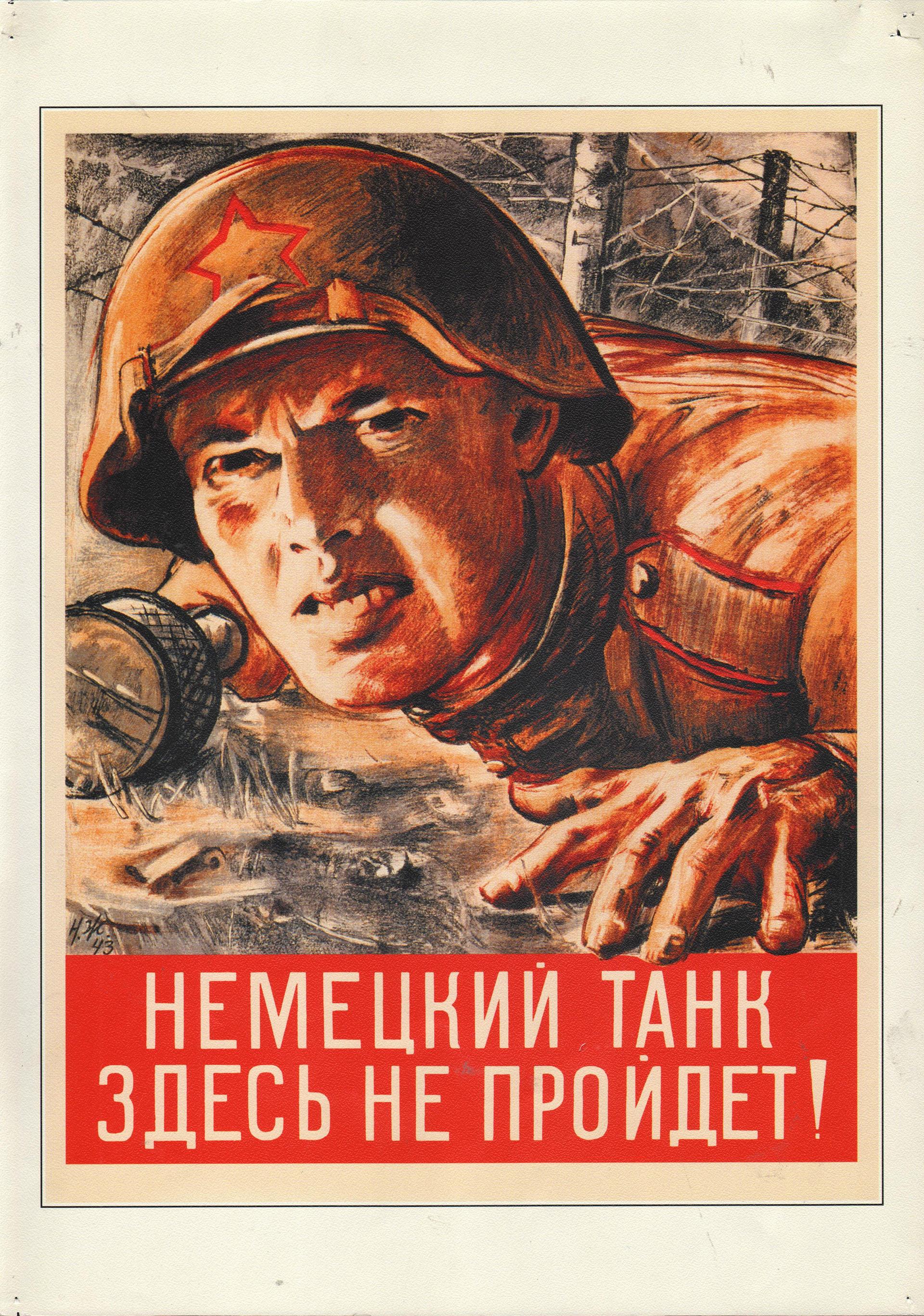 плакаты фашистской германии