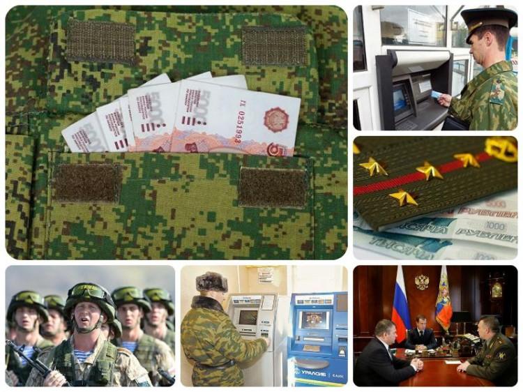 новые оклады военнослужащих
