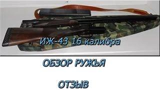 мр 43кн 510