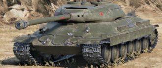 какие танки стоят на вооружении россии