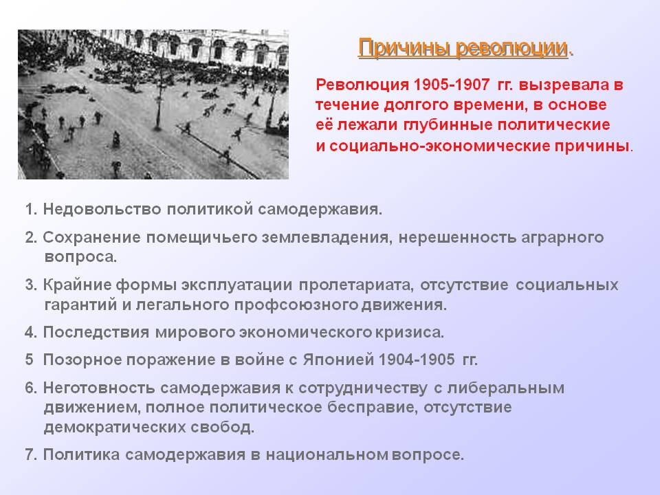московское вооруженное восстание